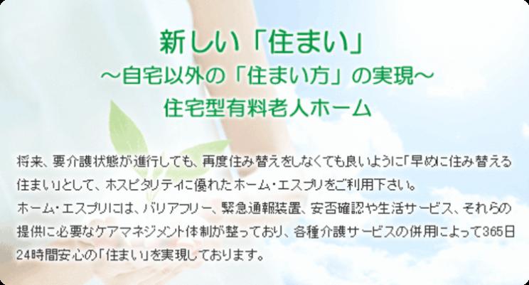 main-new1