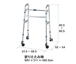 CA4433_saizu
